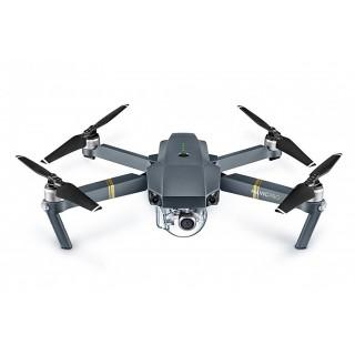 Квадрокоптер DJI Mavic Pro. Фото.