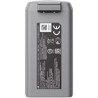 Аккумулятор DJI Mavic Mini 2 (2S, 2250 мАч). Фото.