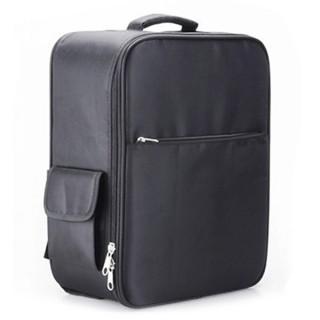 Рюкзак для Walkera Runner 250. Фото.