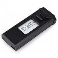 Аккумулятор VISUO XS809HW/XS809W (1S, 900 мАч, 30C)