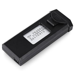 Аккумулятор VISUO XS809HW/XS809W (1S, 900 мАч, 30C). Фото.