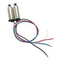 2 мотора для VISUO (XS809W, XS809HW, XS809S) (CW+CCW)
