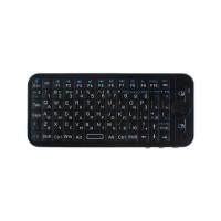 Клавиатура iPazzPort KP-810-16V (микрофон, динамик)