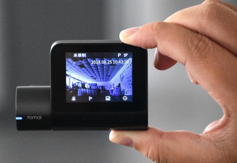 Xiaomi 70Mai Pro