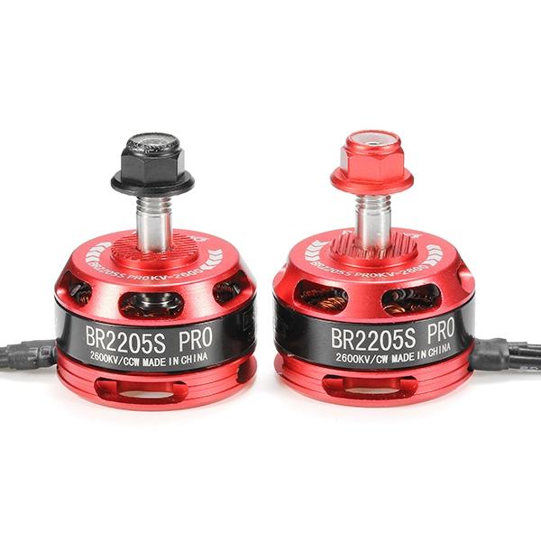 моторы Racerstar BR2205 2600KV